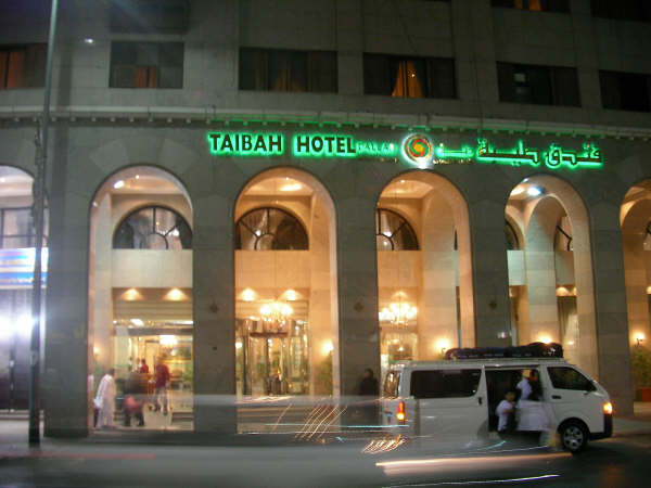 Dallah-Taibah-1